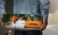 Διαφημιστικά είδη STIHL