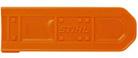 锯链防护装置,切割长度最高 37 cm。