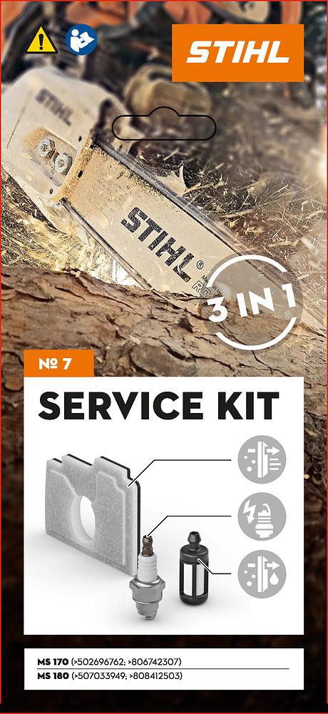 Сервизен комплект 7