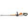 HSA 94 R Hedge trimmer tool only