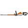 HSA 94 T Hedge trimmer tool only