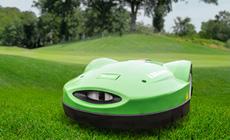 iMow Robotgräsklippare