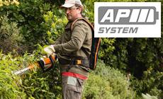 STIHL バッテリーツール 「AP システム」