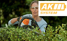 STIHL バッテリーツール 「AK システム」シリーズ