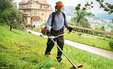 刈払作業用防護ズボン